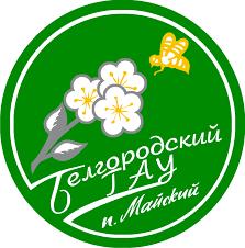 Belgorod State Agricultural